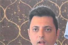 vikramaditya of abusive remark flare up aashray sharma