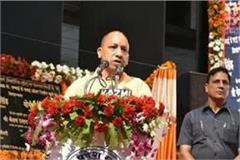 cm yogi said those who are silent on crime are also guilty