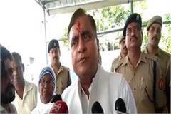 up police forbid rakhi vide khaki dgp op singh held hostages for women