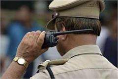 bjp mla threatens to transfer transfer to tha bandar video viral