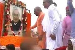 the tribute to atal bihari vajpayee