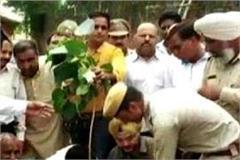 una forest department has started unique initiative