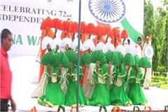 haryana waqf board chairman celebrated independence day in ambala