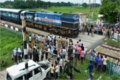 varanasi 2 children injured in a train car collision huge accident happened