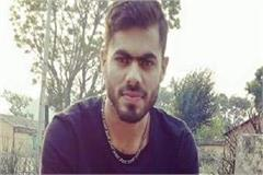 inter student shot dead in baghpat