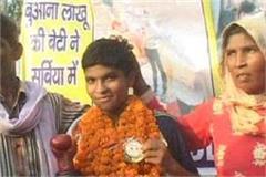 rajni won gold in international boxing tournament