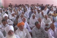 jat community s mint said  bjp will give a reply to the injury of votes