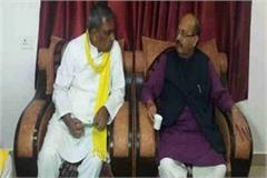 yogi s minister offered amar singh to contest from mulayam s stronghold