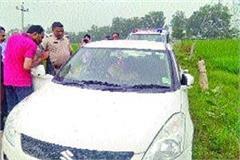 chatti car got beaten up near bhatta majra mobile recovered