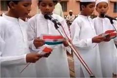 independence day celebrate in tajul masjid