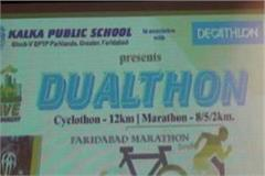 marathon will be on august 12 in faridabad