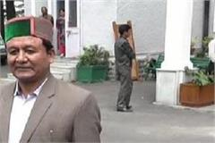 kinnaur mla assembly walkout