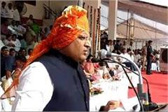 minister vipul goyal celebrated independence day in rewari
