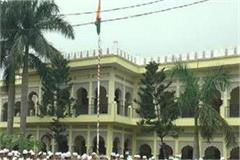 the festivities were festooned in the madarsas of the country