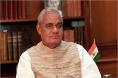 former prime minister atal bihari vajpayee was fond of lobster