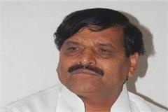 shivpal s statement
