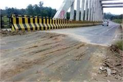 deed of nhai cover the gap by soil of bridge and road