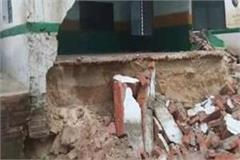 government school collapsed after rain