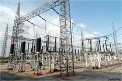 electricity sub station of 15 mw capacity will be built here for aiims