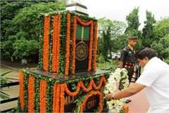 condemn the funeral celebration of martyr major sandeep shankla