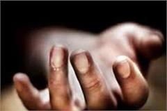 husband death llegitimate relationship with his wife