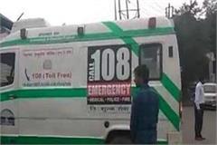 108 service fails in shimla