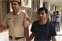 rapists gets life imprisonment