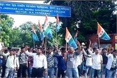 students shout slogans against jada lock haryana government