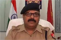 up police constable leave application approved by sp pramod kumar