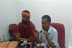 delhi s cm arvind kejriwal will go to shaheed vikramjit singh s house