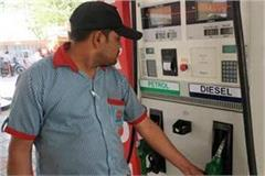 high rate of petrol diesel in mp