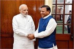 bindal demanded from pm modi said e legislation academy open in himachal
