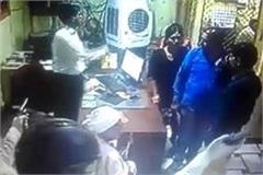 pistol tones on the bank manager looted rs 82 405 in front of the video