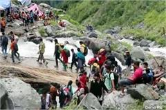 painful incident with youth during manimahesh yatra
