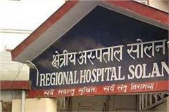 tiramdars to get food in regional hospital