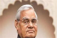 atal had stopped hooda s victorious chariot in rohtak