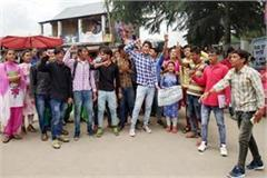 rally of students during boycott of classes