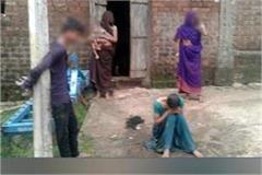 lovers beat by family in mp