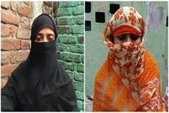 two women given triple talaq over dowry sambhal