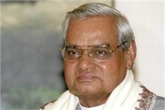 prisoners can be heard vajpayee s poems
