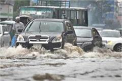 rains of rain in the district so many deaths in 2 days