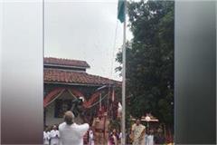 governor anandiben patelhoisted the flag in raj bhavan