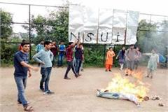 sfi burned cm jairam s effigy know why