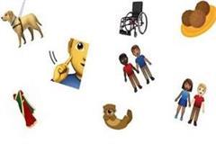 179 new emoji may come next year 2019