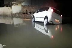 due to heavy rain in the night many areas submerged