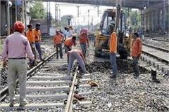 interlocking in amritsar created trouble relief many trains canceled