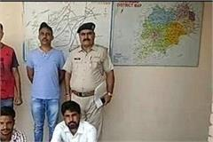 two drug smugglers including heroin arrested