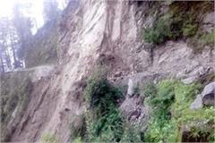 landslide in bharmour pangi due to heavy rain buses are trapped