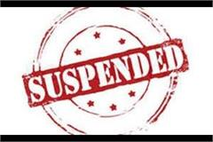 two doctors and pharmacists of dispensary of haryana bhavan suspended