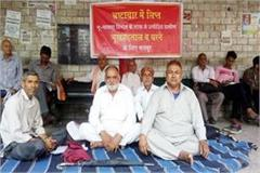 allegation of scam on revenue department  people sitting on hunger strike